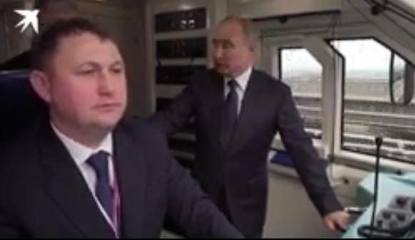 Путин проехался на поезде по Крымскому мосту