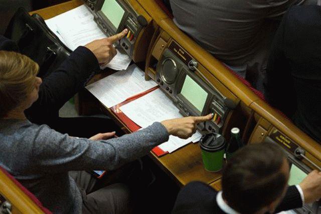 Рада приняла Избирательный кодекс: как будем выбирать депутатов
