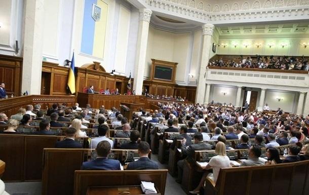 В Раду внесли закон об особом статусе Донбасса