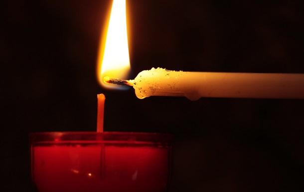 Зеленский объявил 8 декабря днем национального траура
