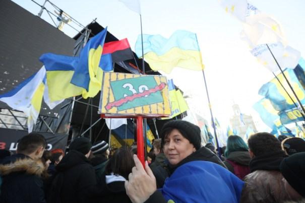 В Киеве проходит митинг против уступок Путину