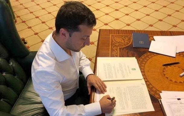 Зеленский подписал закон о правилах покупки электроэнергии в России