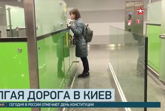 В Украину демонстративно въехали журналисты российского телеканала «Звезда»