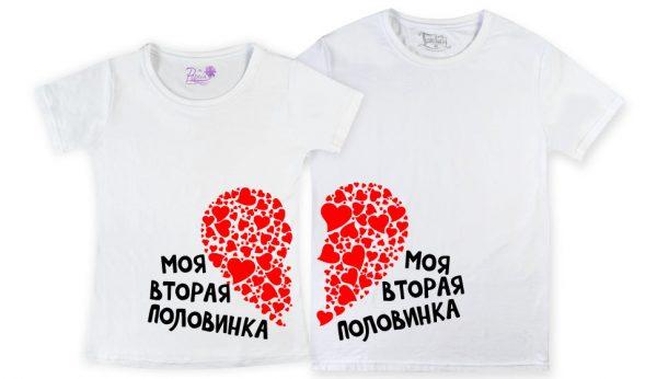 Заказать прикольные футболки с надписями