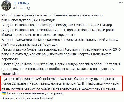 Россия выдвинула Украине новое условие по Донбассу