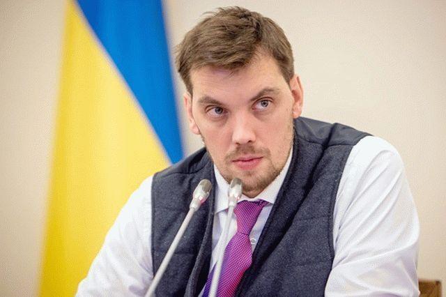 Офис президента опроверг заявление Гончарука
