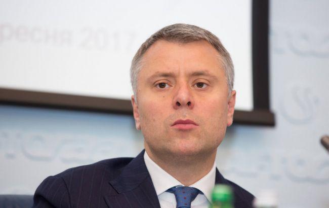 Витренко высказался о ситуации с покупкой российского газа напрямую