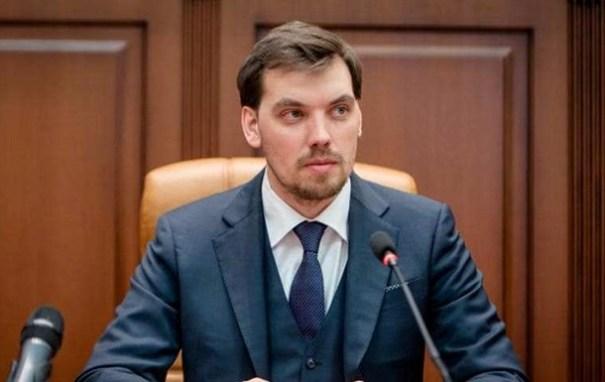 Гончарук поставил точку в истории с передачей Укрзализныци немцам