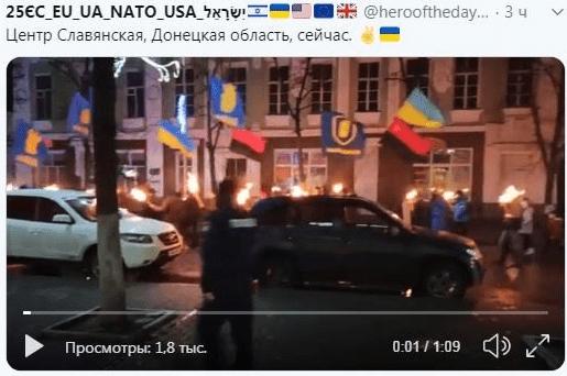 Жители Донбасса приняли участие в факельном шествии в честь Бандеры
