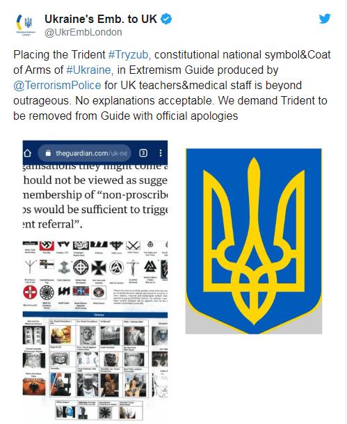 Британия включила герб Украины в пособие по антитеррору