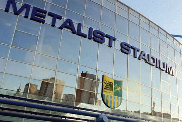 В госсобственность вернули один из крупнейших стадионов Украины