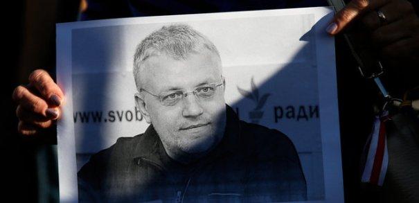 В СБУ опровергли заявление Авакова по делу Шеремета