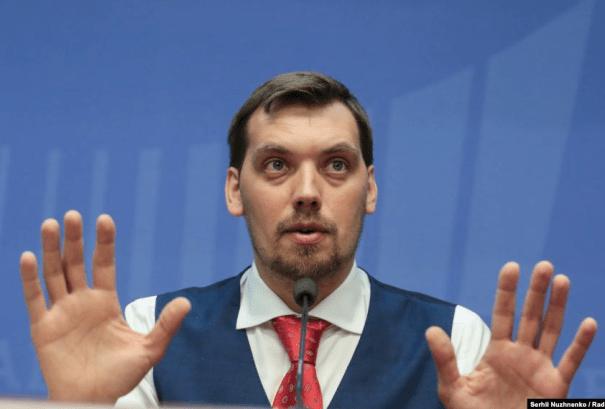 Появилась реакция Кабмина на запись разговора Гончарука