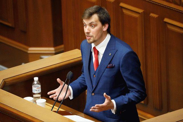 Геращенко раскритиковала Гончарука в зале Рады