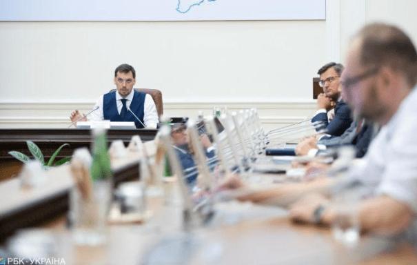 В Кабмине показали зарплаты министров