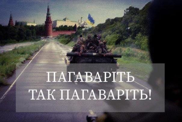 Чубаров предложил отметить юбилей сожжения Москвы