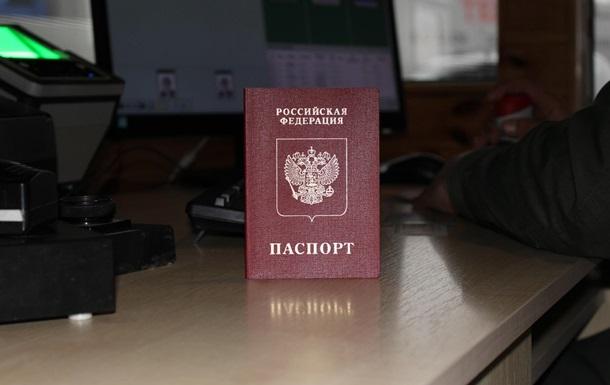 СБУ закрыла въезд в Украину для пяти тысяч россиян