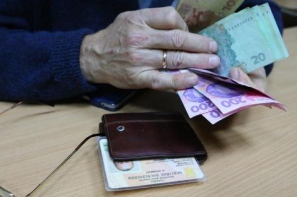 Некоторым пенсионерам уменьшили размер выплат