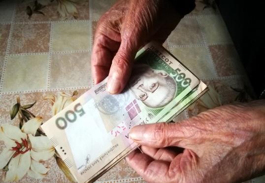 В Украине повысили выплаты трем категориям пенсионеров: кто с января будет получать больше