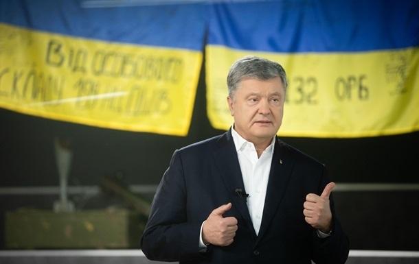 У Порошенко заявили о незаконной слежке