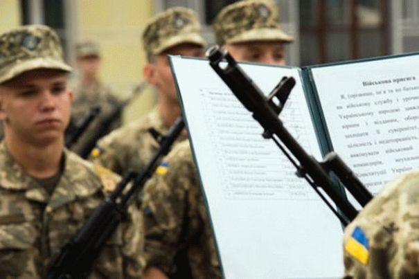 Зеленский вернул призыв в армию с 18 лет