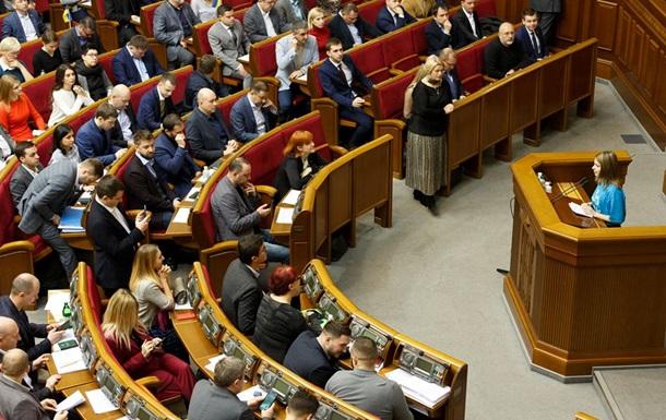 Рада одобрила отмену адвокатской монополии