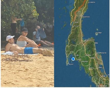 Появились фото с отдыха Вакарчука в Таиланде