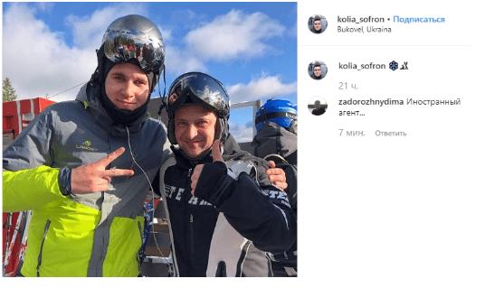 Аваков опубликовал фото с отдыха в Италии