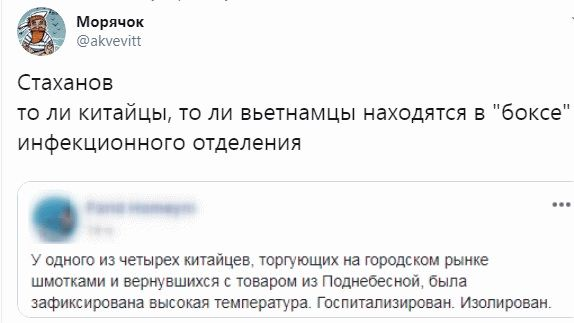 На Донбассе госпитализировали китайца с подозрением на коронавирус
