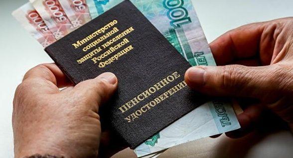 С 1 июля 2020 года меняется порядок получения пенсий в России, кто может остаться без пенсии