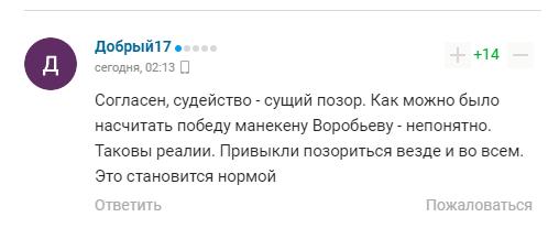 Российского боксера высмеяли за бахвальство перед боем, в котором он проиграл украинцу
