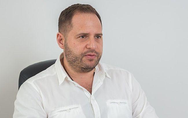 Зеленский назначил Ермака главой Офиса президента