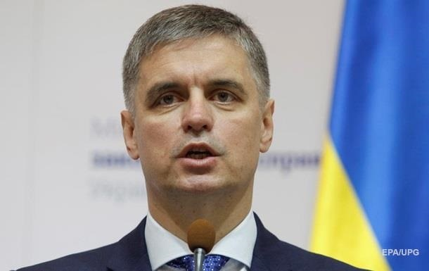 Пристайко заявил, что Украина работает над изменением минских соглашений