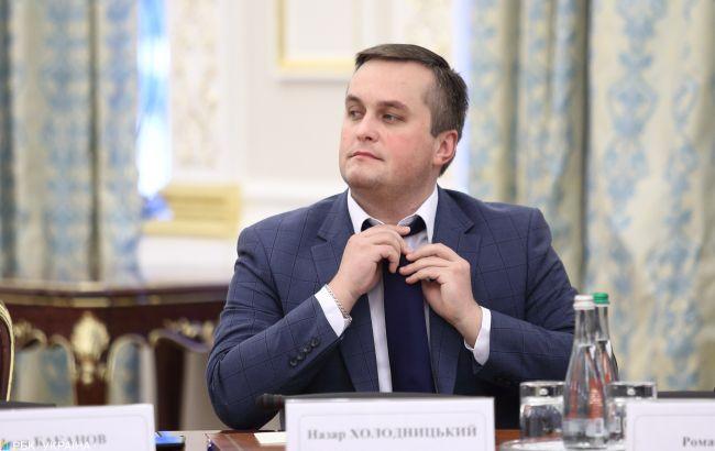 Холодницкий рассказал детали встречи с Зеленским
