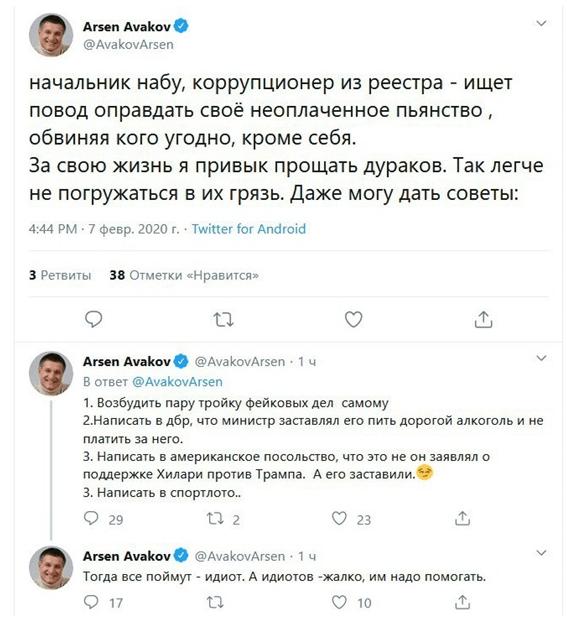 Аваков пошел на конфликт с Сытником