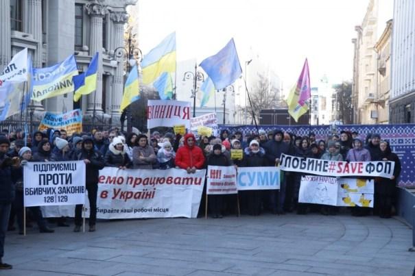 Под Офисом президента проходит массовый протест