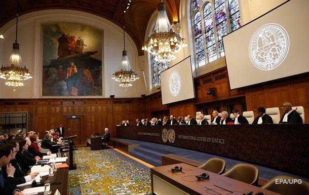 Суд ООН частично поддержал Украину по иску против России