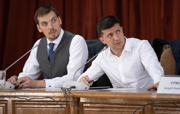 Стал известен главный кадровый вопрос внеочередного заседания Рады