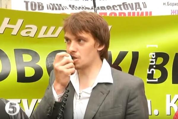 Гончарук принимал участие в акции протеста: появилось видео