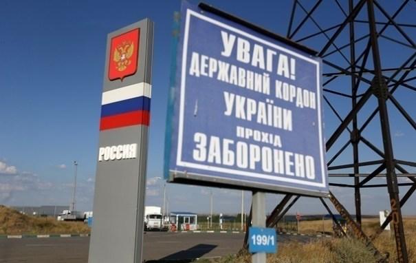 Пограничники объяснили новый паспортный режим с РФ