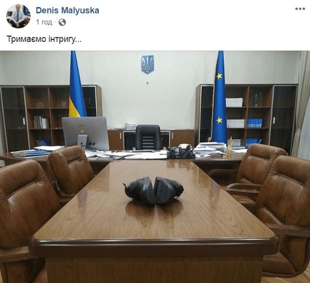 В Раде появилось постановление об увольнении министра юстиции