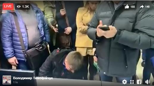 СБУ проводит обыск на телеканале 1+1 из-за скандальных записей Гончарука