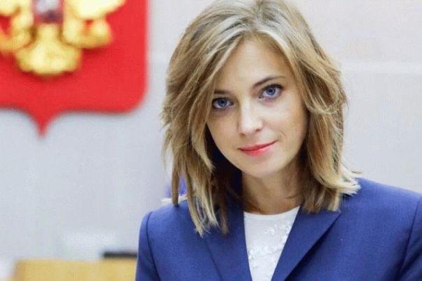 Поклонская объявила себя «русской украинкой» и прошла ДНК-тест