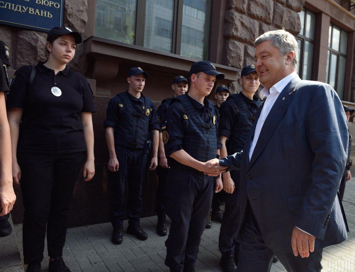 Порошенко обвинил Зеленского в организации политического преследования