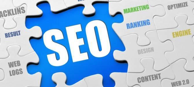 SEO копирайтинг и оптимизация сайта на высшем уровне