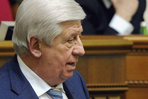 В США признали, что вынудили власти Украины убрать Шокина
