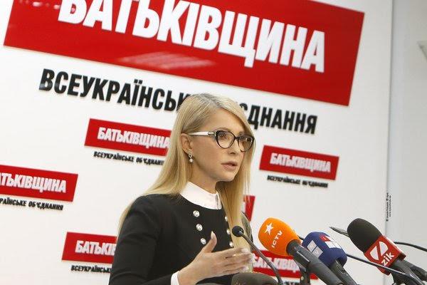 Партию Тимошенко финансировали фиктивные фирмы