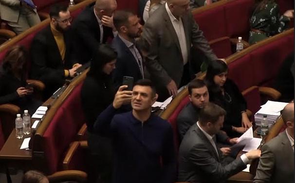 Нардеп Тищенко снимал в Раде видео и забыл проголосовать