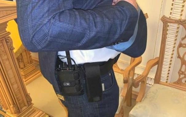 «Оружие» в Раде: УГО прокомментировало инцидент