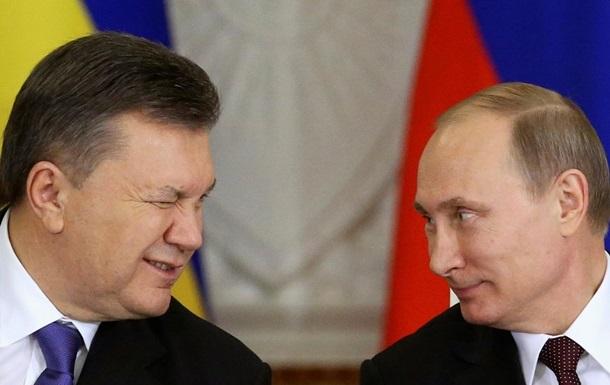 Янукович сделал странное обращение к украинцам